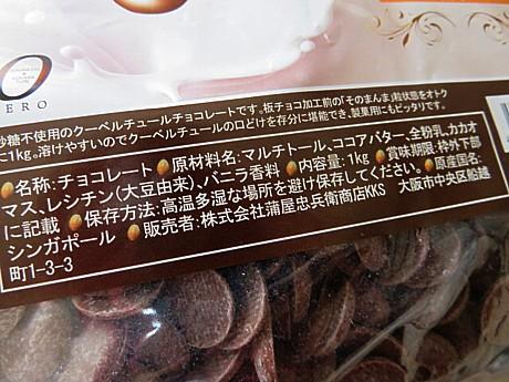 yukio1111 040.JPG