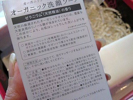 yukio1124 017.JPG