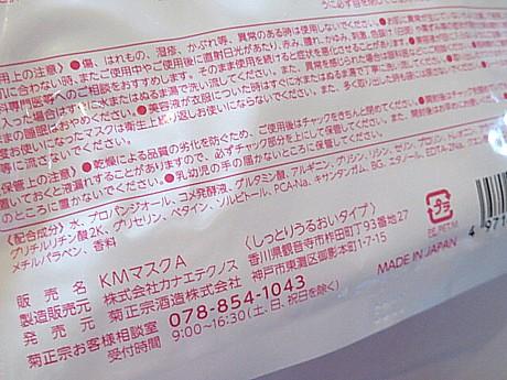 yukio1124 020.JPG
