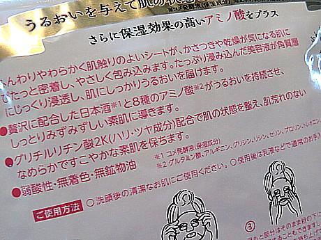 yukio1124 021.JPG