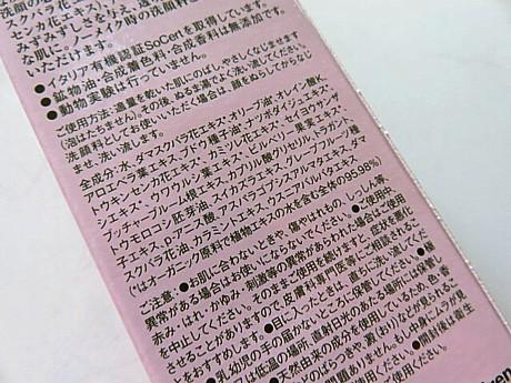 yukio1205 004.JPG