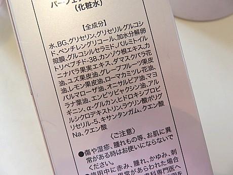 yukio1212 006.JPG