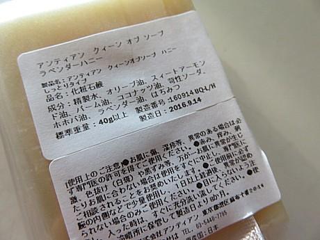 yukio1219 016.JPG