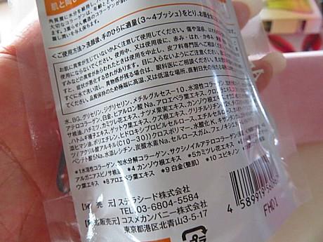 yukio1221 010.JPG