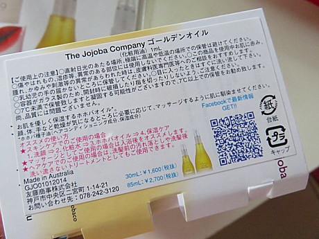 yukio1221 023.JPG