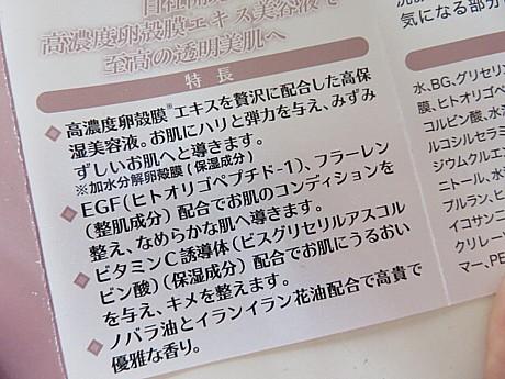 yukio0110 008.JPG