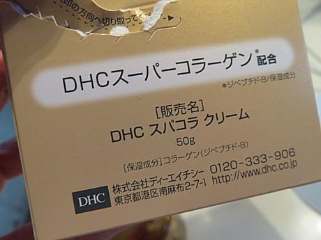 yukio0114 006.JPG