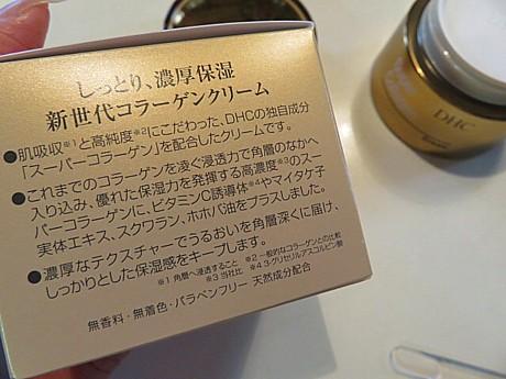 yukio0114 016.JPG