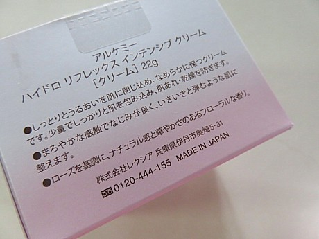 yukio0123 006.JPG