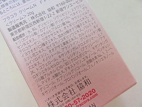 yukio0127 034.JPG