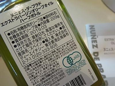 yukio0201 021.JPG