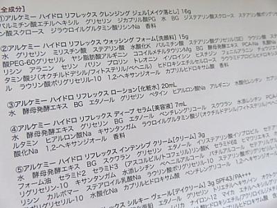yukio0213 015.JPG