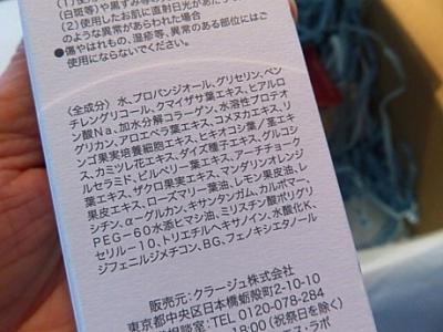 yukio0223 015.JPG