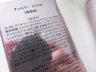 yukio0228 006.JPG