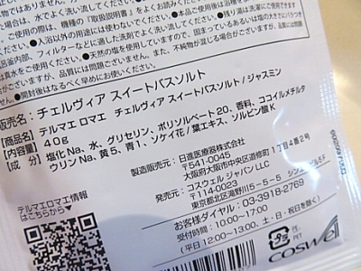 yukio0321 024.JPG