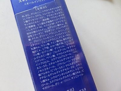 yukio0327 010.JPG