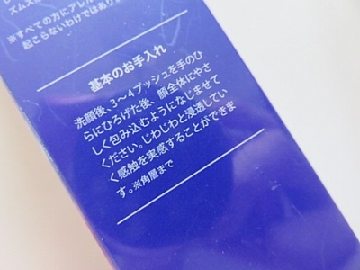 yukio0327 012.JPG