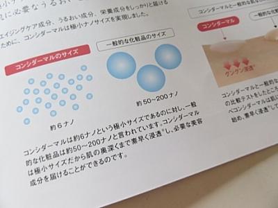 yukio0327 017.JPG