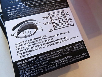 yukio0325 008.JPG