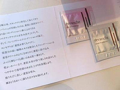 yukio0325 014.JPG