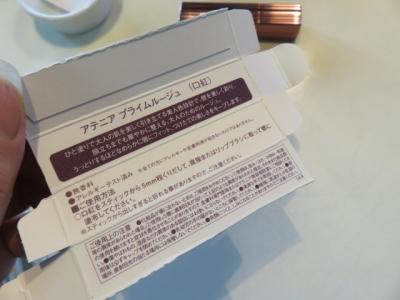 yukio0417 070.JPG