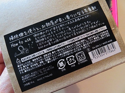 yukio0420 005.JPG