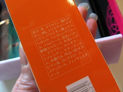 yukio0420 023.JPG