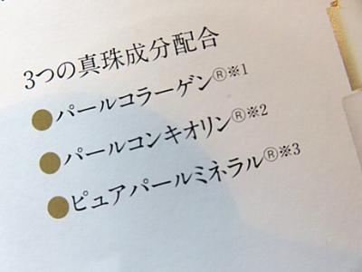 yukio0425 007.JPG