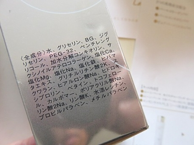 yukio0425 013.JPG