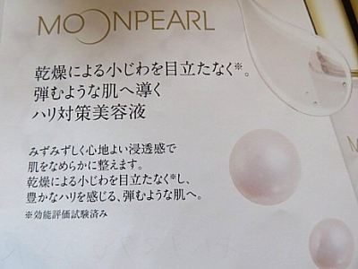 yukio0425 019.JPG
