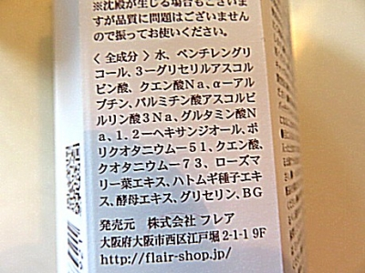 yukio0424 010.JPG