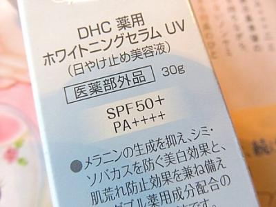 yukio0428 084.JPG