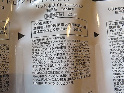 yukio0508 009.JPG