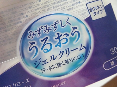 yukio0522 014.JPG