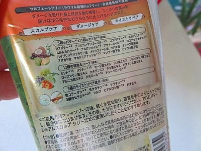 yukio0522 019.JPG