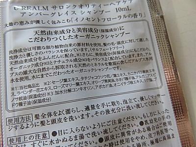yukio0522 026.JPG
