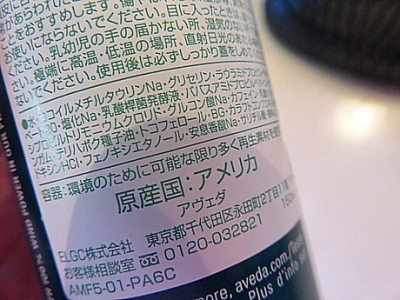 yukio0603 028.JPG