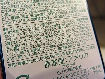 yukio0603 042.JPG