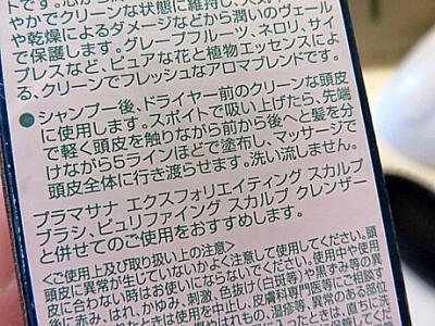 yukio0603 043.JPG