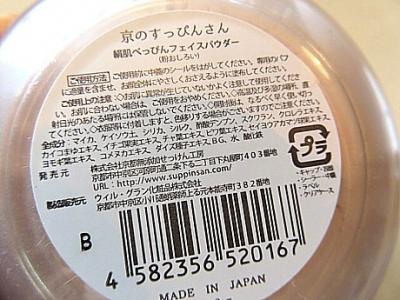 yukio0613 003.JPG