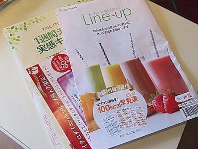 yukio0618 015.JPG