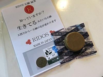 yukio0620 010.JPG