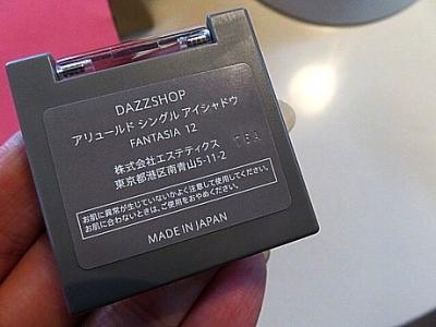 yukio0627 009.JPG