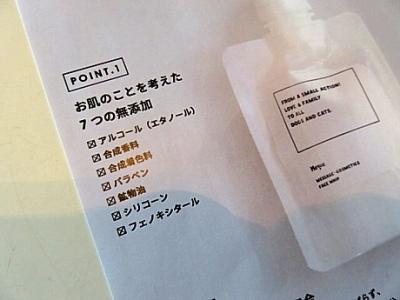 yukio0710 118.JPG