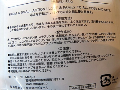 yukio0710 120.JPG