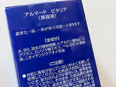 yukio0718 035.JPG