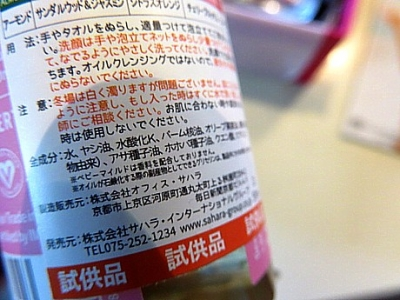 yukio0721 011.JPG