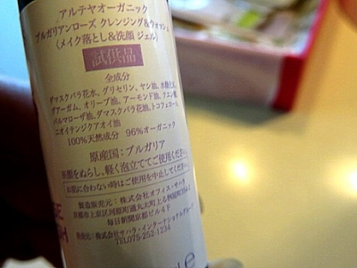 yukio0721 025.JPG