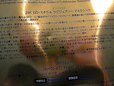 yukio0721 034.JPG