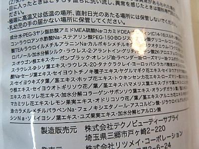 yukio0724 009.JPG